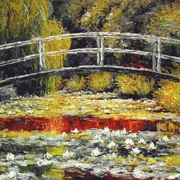 """""""Claude Monet, Le pont Japonais"""" Belgian Tapestry wallhanging"""